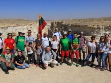 VASARIO 16-OSIOS MINĖJIMAS IZRAELYJE