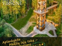Nustebsite, kokių įdomybių galima rasti Lietuvoje!