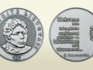 """Kviečiama teikti kandidatūras apdovanoti Gabrielės Petkevičaitės-Bitės atminimo medaliu """"Tarnaukite Lietuvai"""""""
