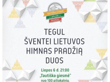 """Pasaulio Lietuvių Bendruomenė  kviečia visus lietuvius pasaulyje vienu balsu giedoti """"Tautišką giesmę"""""""