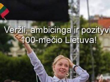 Lietuvos atkūrimo 100-mečiui skirtas renginys Stokholme