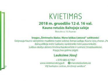 """Kvietimas į muzikinį knygos """"Šimtmečio žiedas. Mano laiškas Lietuvai"""" pristatymą"""