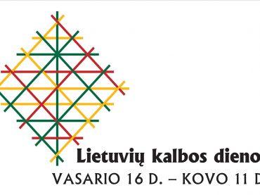 Lietuvių kalbos dienų renginiai 2020 metais