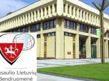 Pasaulio lietuviai inicijuoja diskusiją dėl dvigubos pilietybės