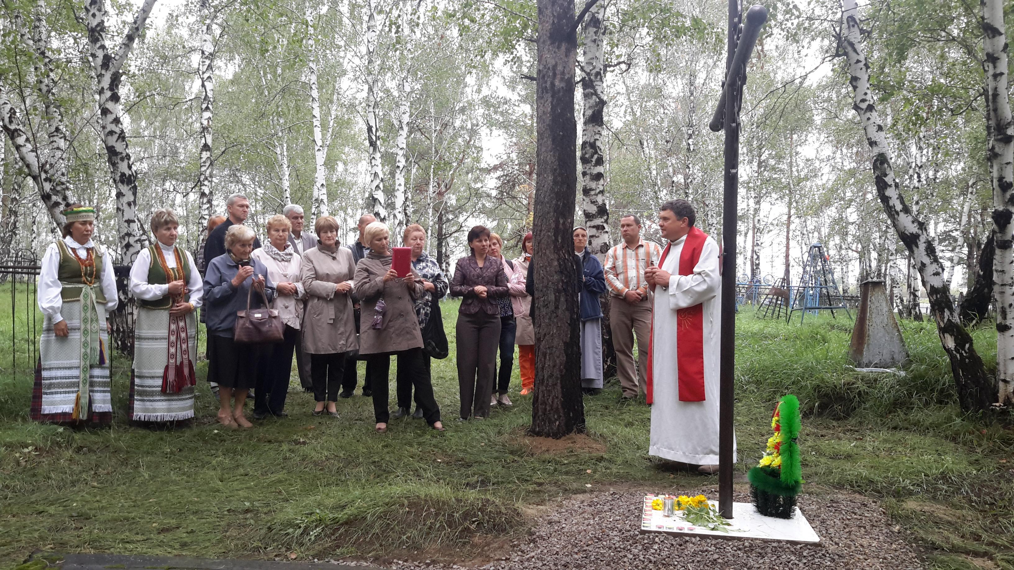 Lietuviu bendruomene