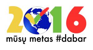 DABAR logo