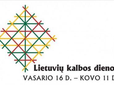 Prasideda Lietuvių kalbos kultūros metams ir Lietuvių kalbos dienoms skirti renginiai