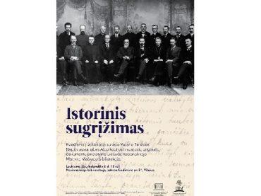 """""""Istorinis sugrįžimas"""" – renginys Vasario 16-osios Nepriklausomybės Akto radimo proga"""