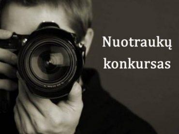 """Po Šiaurės šalių sostines keliaus paroda   """"Veržli, ambicinga ir pozityvi 100-mečio Lietuva!"""""""