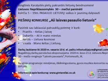 Pasaulio lietuvių vaikai kviečiami dalyvauti piešinių konkurse