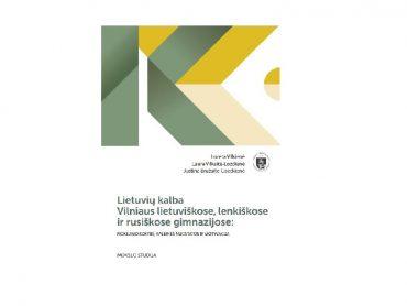 Ar kada susimąstėte, kiek lietuvių kalbos žodžių mokate?