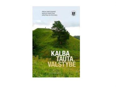 Kalbos vieta lietuvio pasaulėvaizdyje